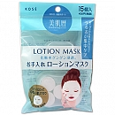 Kose Lotion Mask