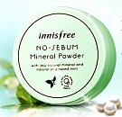 INNISFREE No-sebum Mineral Powder