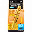 Mascara Maybelline Colossal Cat Eyes Waterproof