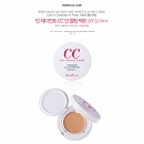 Phấn nước BANILA it RADIANT CC CUSHION SPF30 PA++