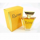 Lancome Poeme EDP mini