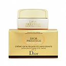 DIOR PRESTIGE WHITE COLLECTION Satin Brightening